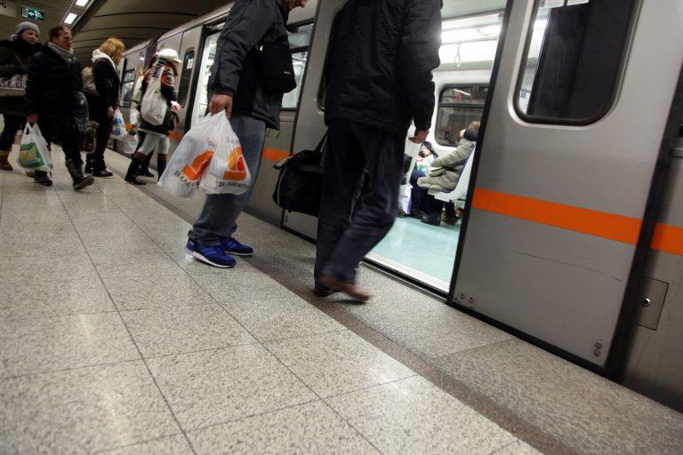 Κλειστοι 4 σταθμοί του μετρό το Σαββατοκύριακο | Newsit.gr