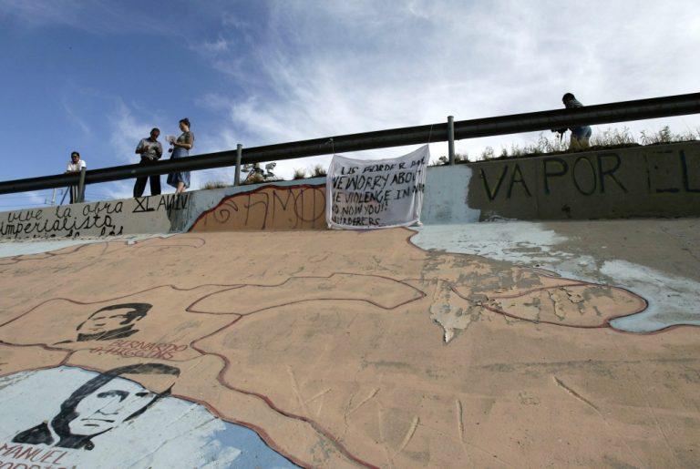 Ένταση στις σχέσεις Μεξικού – ΗΠΑ | Newsit.gr