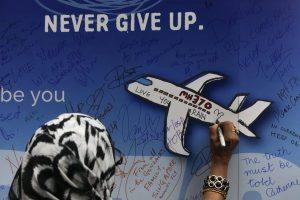 Το τελικό πόρισμα για την πτήση MH370 – Σαν σήμερα εξαφανίστηκε το μοιραίο αεροπλάνο
