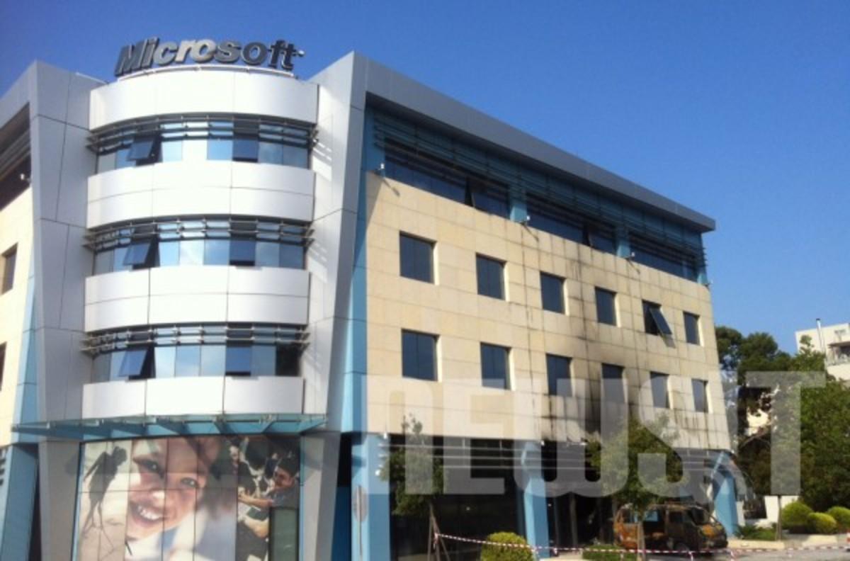 Οργάνωση ανέλαβε την ευθύνη για το χτύπημα στη Microsoft | Newsit.gr