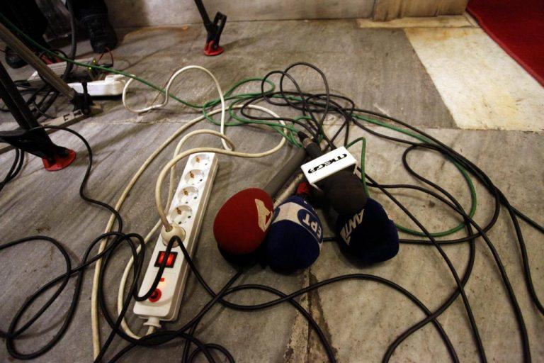 Η ανεργία βασιλεύει στα ΜΜΕ | Newsit.gr