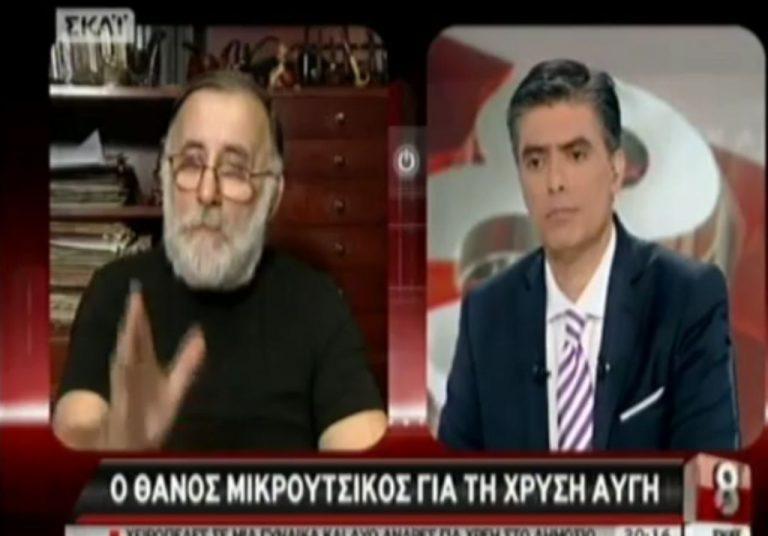 Ο Θάνος Μικρούτσικος στον Νίκο Ευαγγελάτο για την Χρυσή Αυγή | Newsit.gr