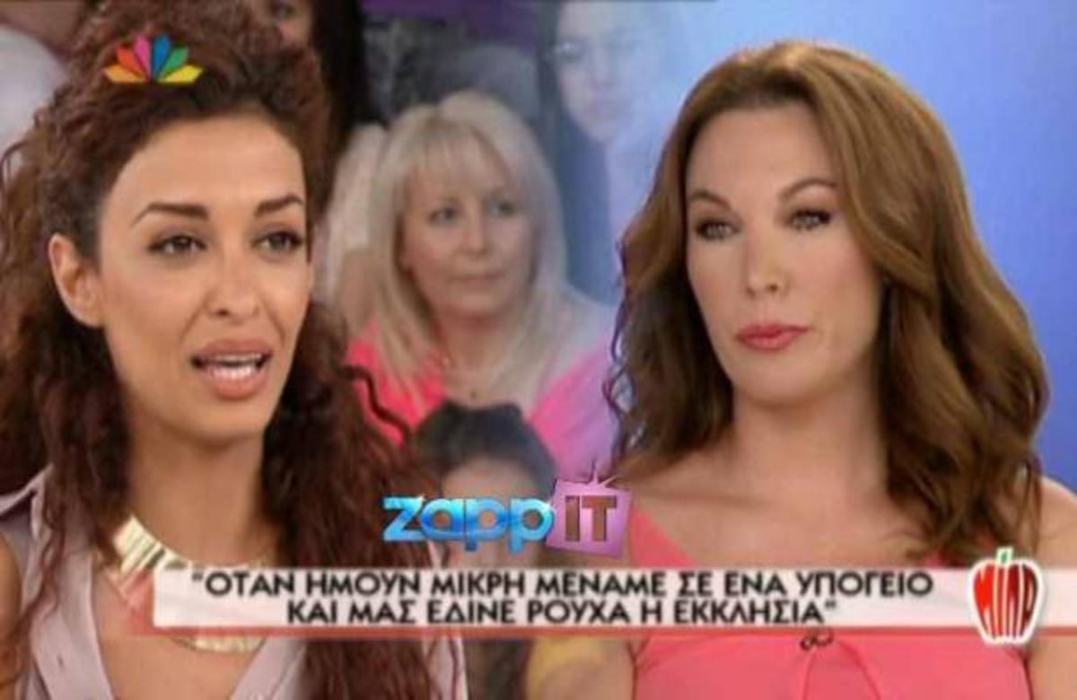 Η Ελένη Φουρέιρα ΜΙΛΑ για τα δύσκολα παιδικά της χρόνια!   Newsit.gr