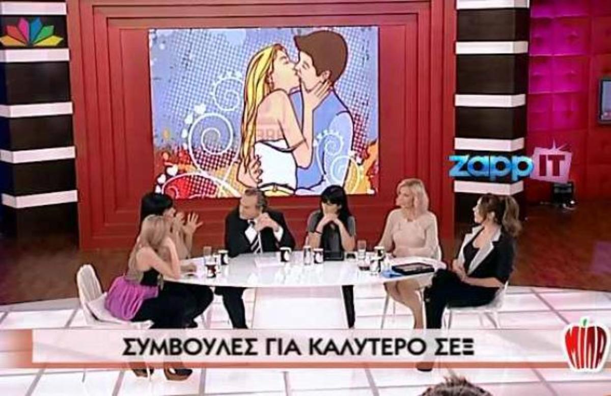 ΜΙΛΑ: Πώς να βελτιώσετε τις ερωτικές επιδόσεις σας… | Newsit.gr