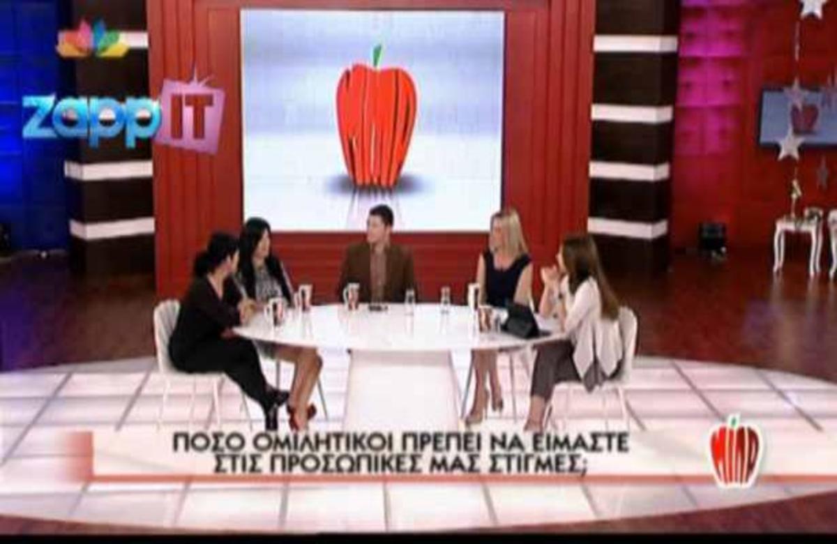 Πόσο ομιλητικοί πρέπει να είμαστε κατά τη διάρκεια της ερωτικής επαφής; | Newsit.gr