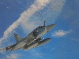 Πτώση Mirage 2000 της Πολεμικής Αεροπορίας