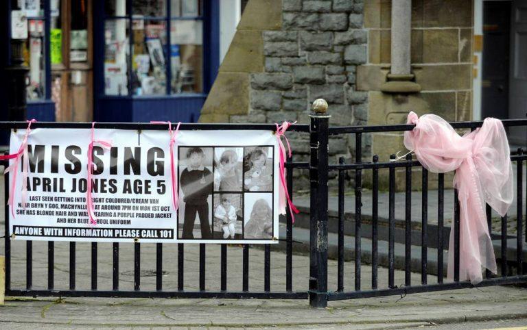 Βρετανία: Συνέλαβαν 46χρονο για δολοφονία 5χρονου κοριτσιού | Newsit.gr