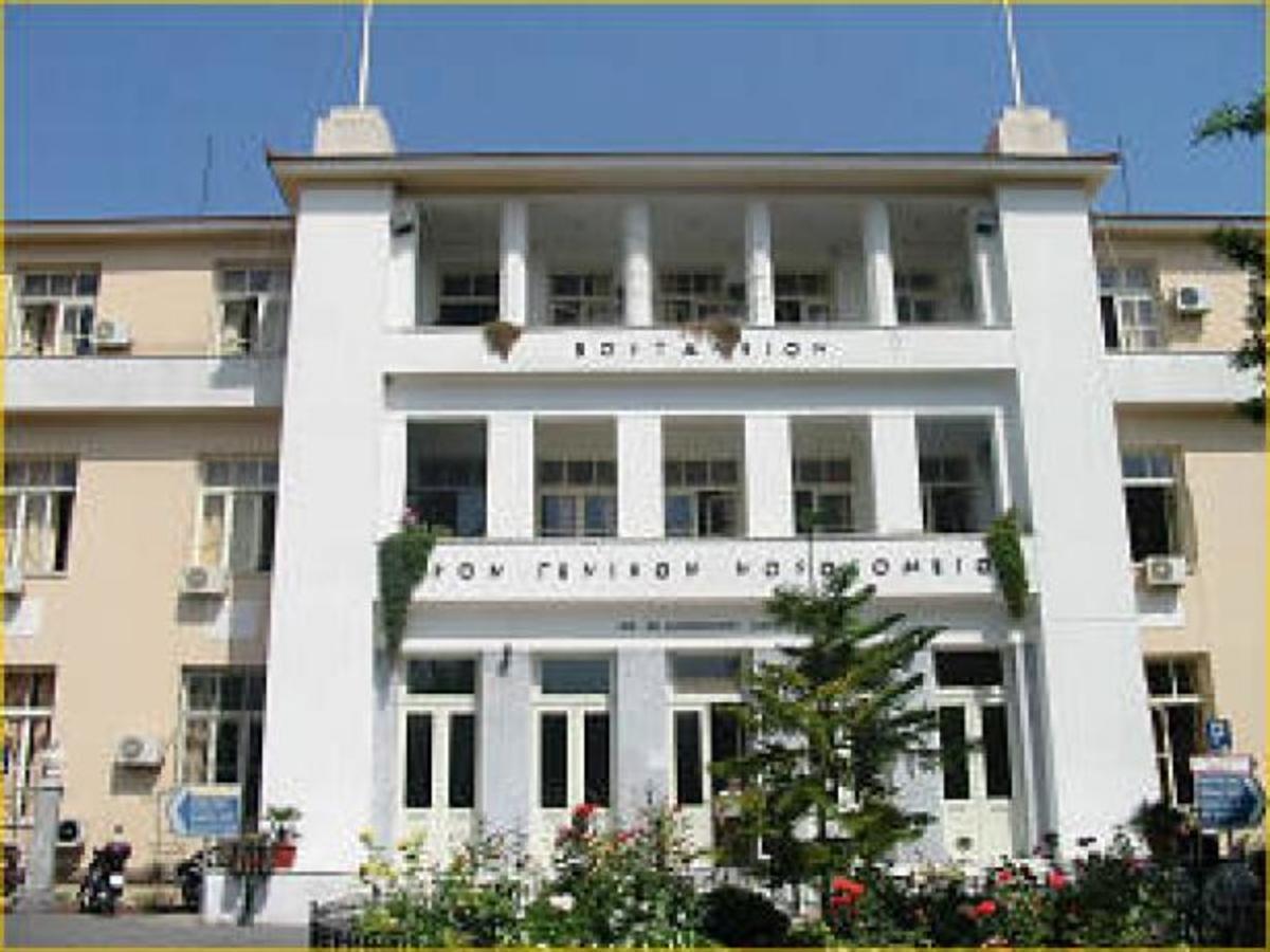 Απολύθηκαν 15 υπάλληλοι του νοσοκομείου Μυτιλήνης – Παραιτήθηκε ο προσωρινός διοικητής | Newsit.gr