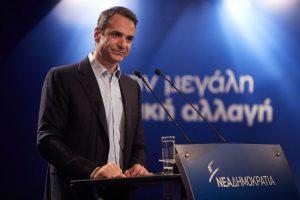 FAZ: Μητσοτάκης όπως… Παπανδρέου – Θα αναβιώσει τη συζήτηση για Grexit