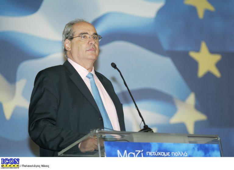 Ανοίγει ξανά η υπόθεση της βομβιστικής επίθεσης κατά Μιχαλολιάκου | Newsit.gr