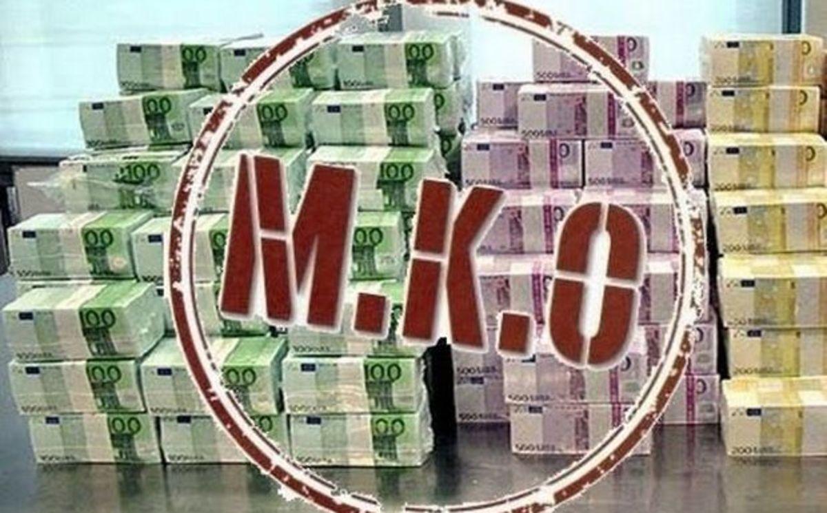 ΜΚΟ: Οι κρουαζιέρες στο Νείλο και το πάρτι εκατομμυρίων με λεφτά του δημοσίου | Newsit.gr