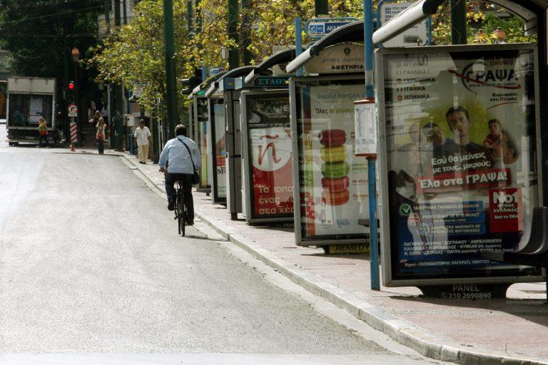 Έβγαλαν στην αγορά πλαστά εισιτήρια των μέσων μεταφοράς | Newsit.gr