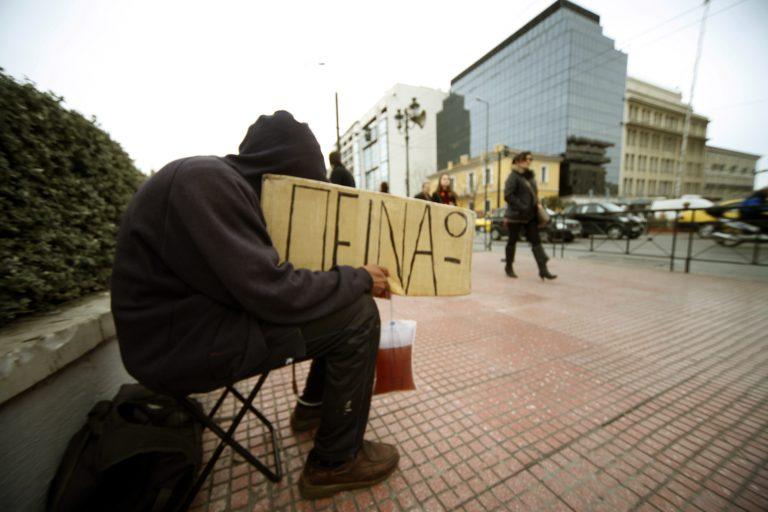 Το Μνημόνιο έφερε τη φτώχεια στην Ελλάδα   Newsit.gr