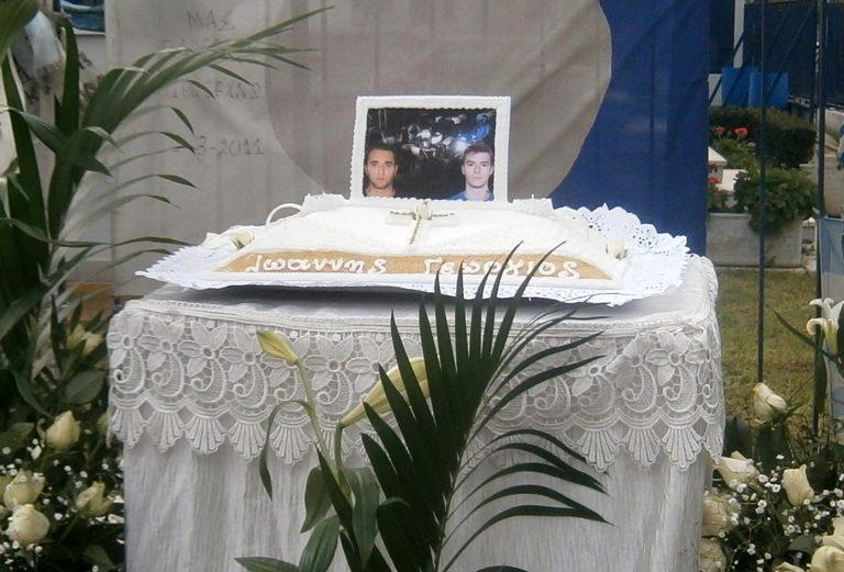Δύο χρόνια από την εν ψυχρώ δολοφονία των δύο Ειδικών Φρουρών – ΦΩΤΟ   Newsit.gr
