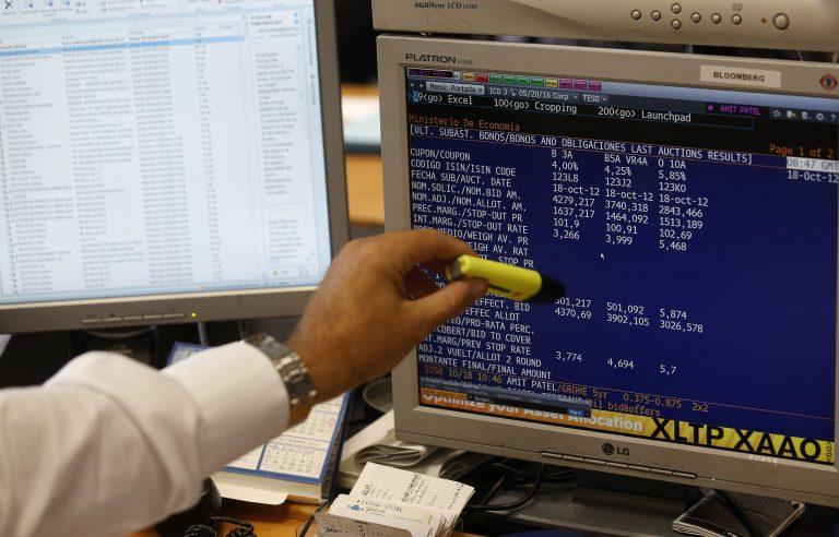 Ο Moody's υποβάθμισε την MPS | Newsit.gr