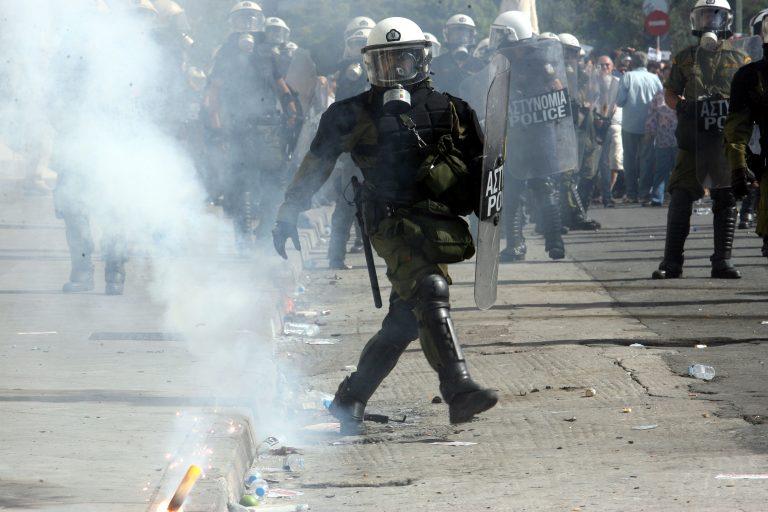 Ένταση έξω από το υπ. Πολιτισμού | Newsit.gr