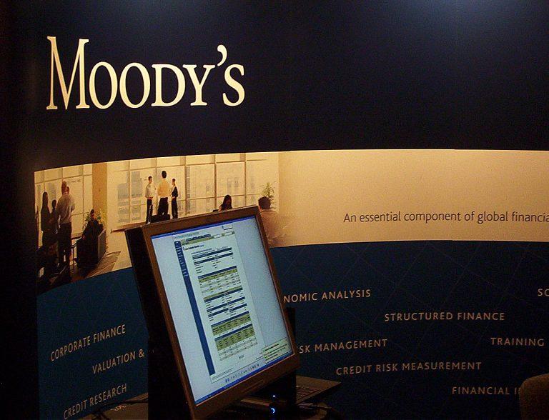 Προειδοποίηση Moody's  για το τριπλό Α των ΗΠΑ | Newsit.gr