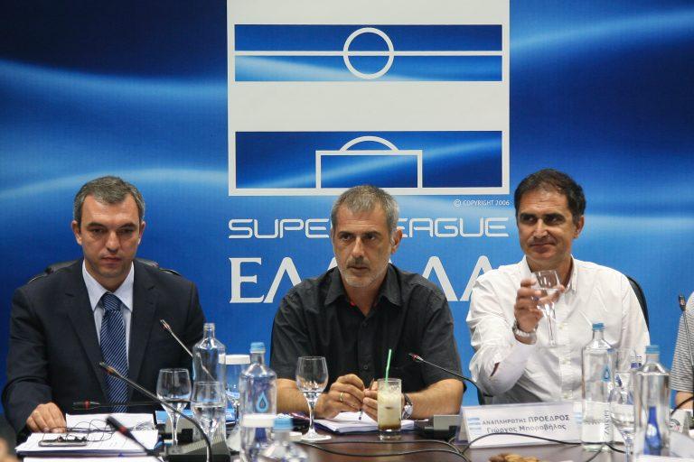Αναβλήθηκε η κλήρωση της Football League | Newsit.gr