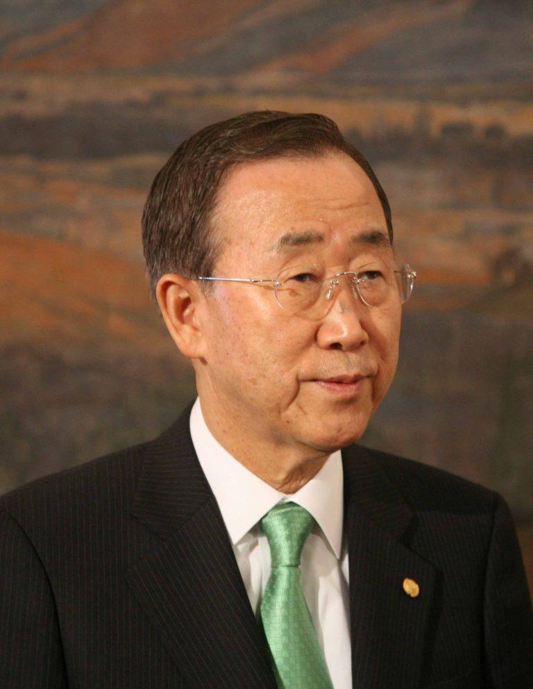 Στην Κύπρο ο Γ.Γ. του ΟΗΕ | Newsit.gr