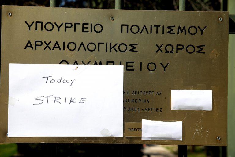 Λουκέτο σε όλα τα Μουσεία και τους αρχαιολογικούς χώρους έως τις 19 Μαρτίου!   Newsit.gr