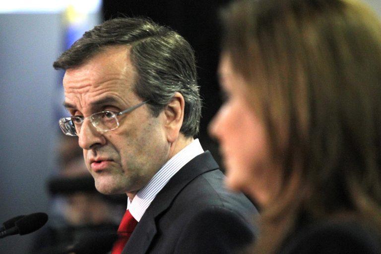 Μπακογιάννη: δεν ήταν εύκολη η απόφαση της συνεργασίας   Newsit.gr