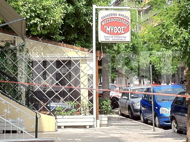 Δύο νεκροί γαζωμένοι από Αλβανούς μακελάρηδες σε ταβέρνα της Καλλιθέας – Φωτό και video NewsIt | Newsit.gr