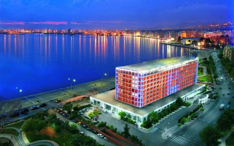Θεσσαλονίκη: Ανοίγει το Μακεδονία Παλλάς στα μέσα Φεβρουαρίου | Newsit.gr