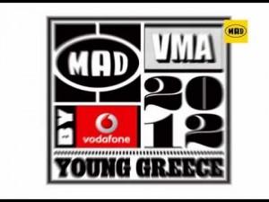 ΑΠΟΚΛΕΙΣΤΙΚΟ: Η…mad πολιτική κατάσταση επηρεάζει τα «Mad Video Music Awards» | Newsit.gr