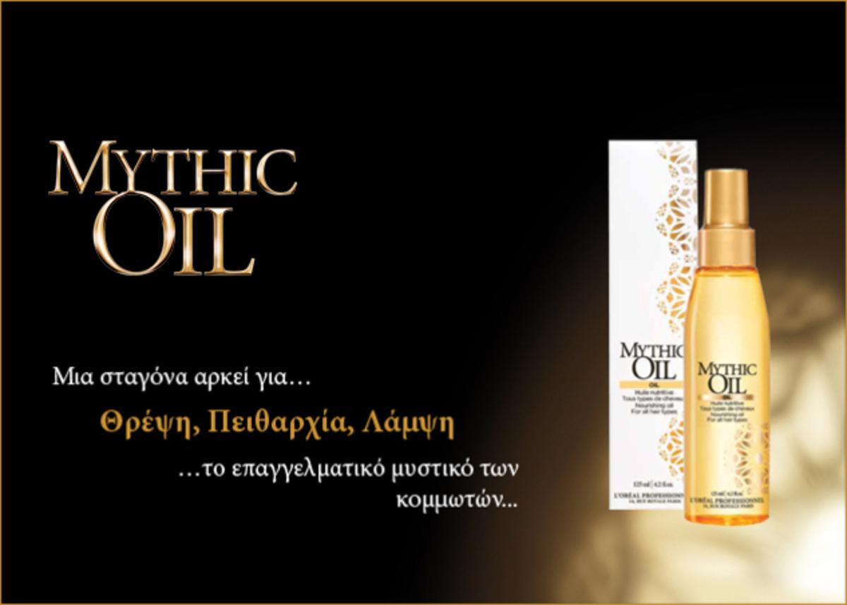 Το επαγγελματικό μυστικό του Τρύφωνα Σαμαρά για υπέροχα λαμπερά μαλλιά! | Newsit.gr