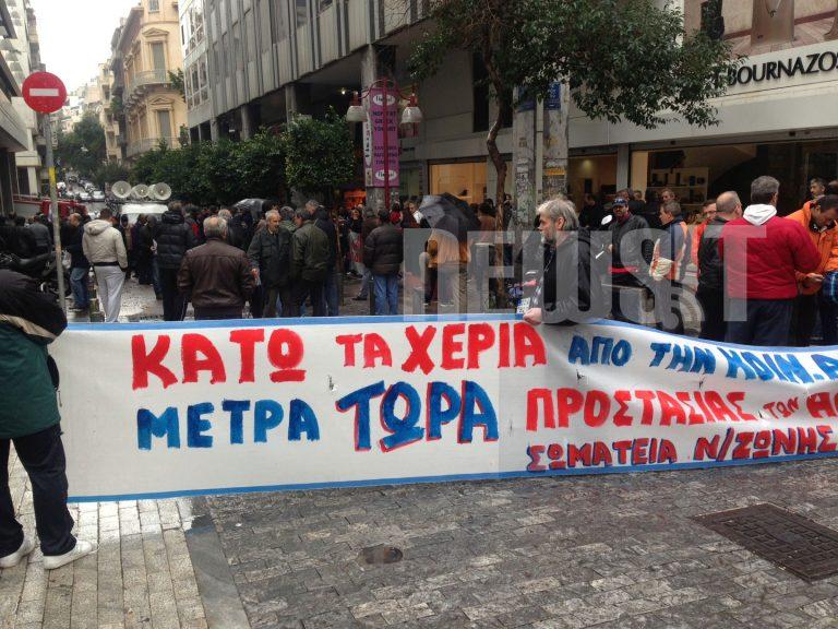 Κοινή συγκέντρωση των εργαζόμενων στα ναυπηγεία | Newsit.gr