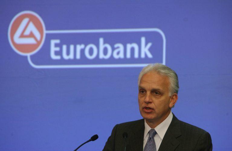 Eurobank: Καθαρά κέρδη 61 εκατ. ευρώ | Newsit.gr