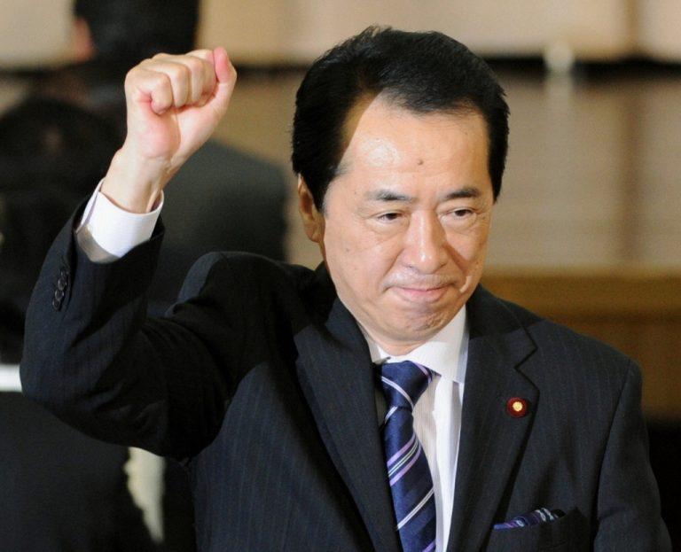 Ναότο Καν – ο νέος ιάπωνας πρωθυπουργός | Newsit.gr
