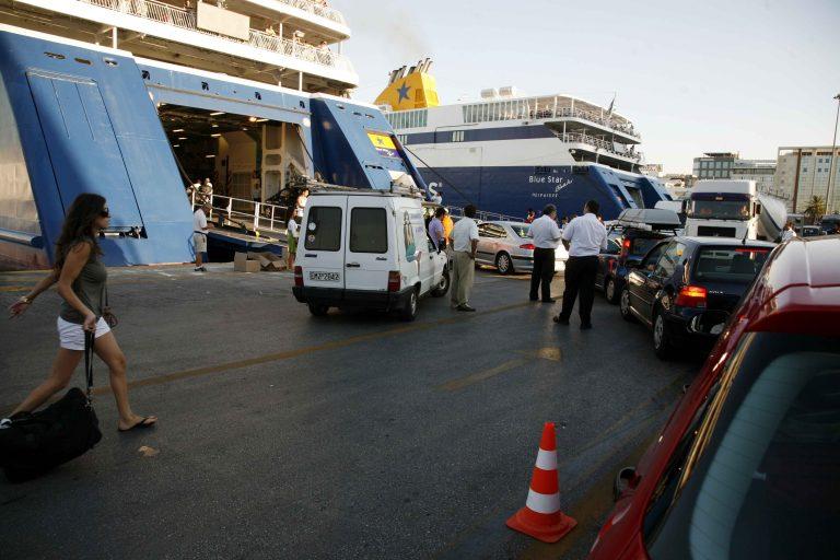 Σάμος: «Μειώστε τις τιμές στα εισιτήρια» | Newsit.gr