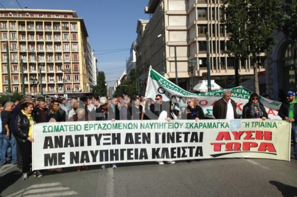 Παναγιωτόπουλος με εργαζόμενους Σκαραμαγκά – Ποια είναι η «λύση» ;   Newsit.gr