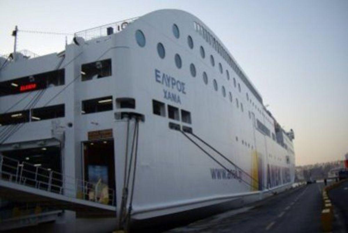 Τροχαίο σε… καταπέλτη πλοίου στη Σούδα | Newsit.gr