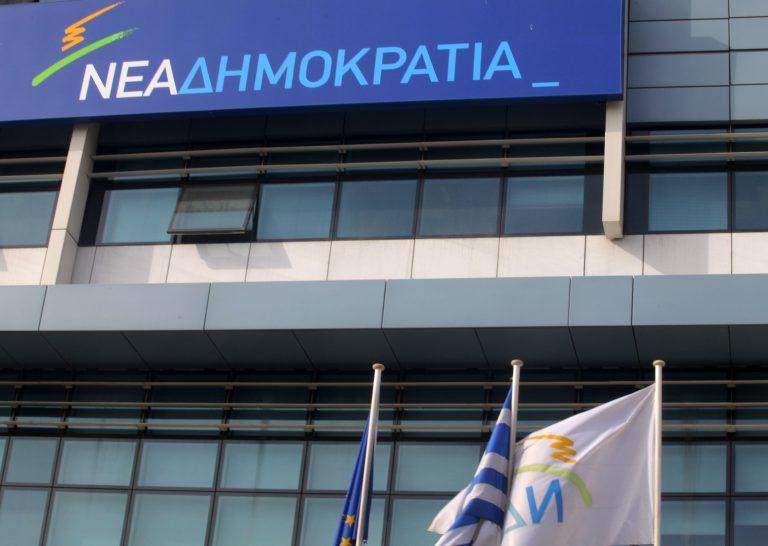 Η Ν.Δ. δεν θέλει συγκυβέρνηση – Αποκαλυπτικό Non Paper | Newsit.gr