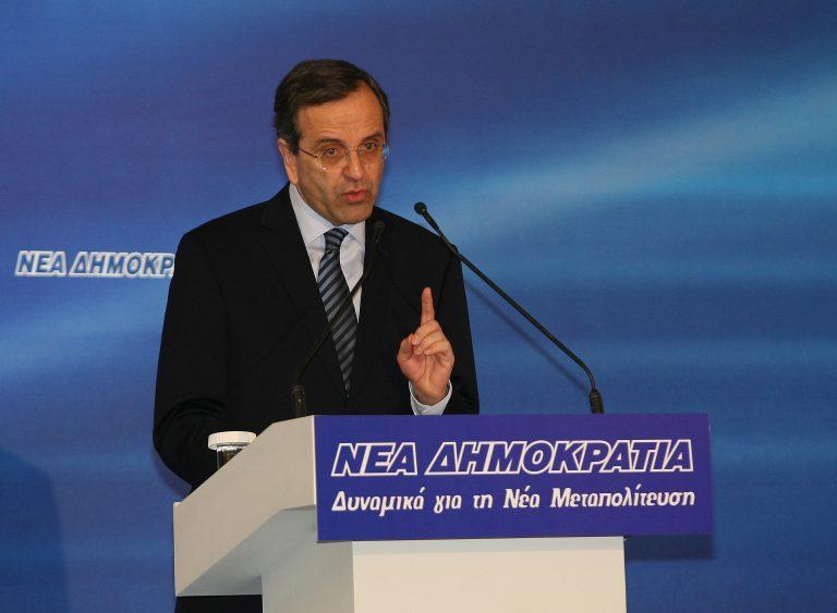 Έρχονται διαγραφές στη Ν.Δ.; | Newsit.gr