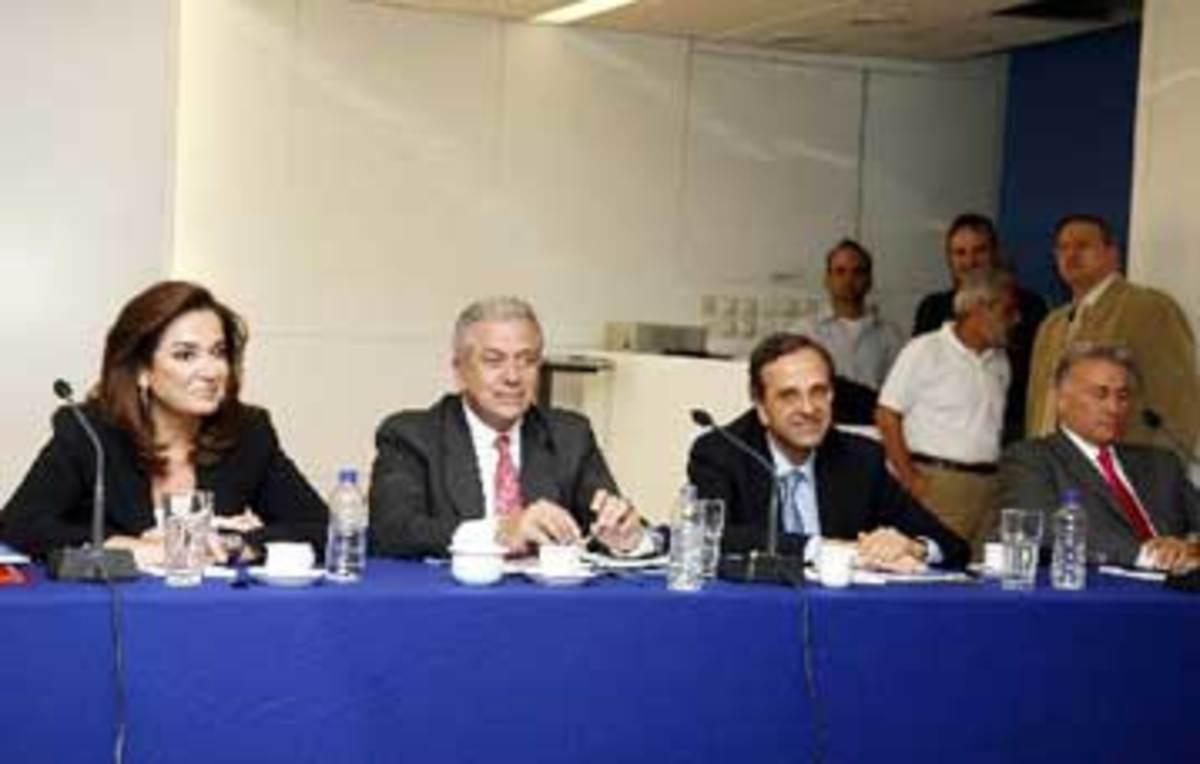 ΝΔ: Ξεκίνησε επίσημα η κούρσα διαδοχής | Newsit.gr