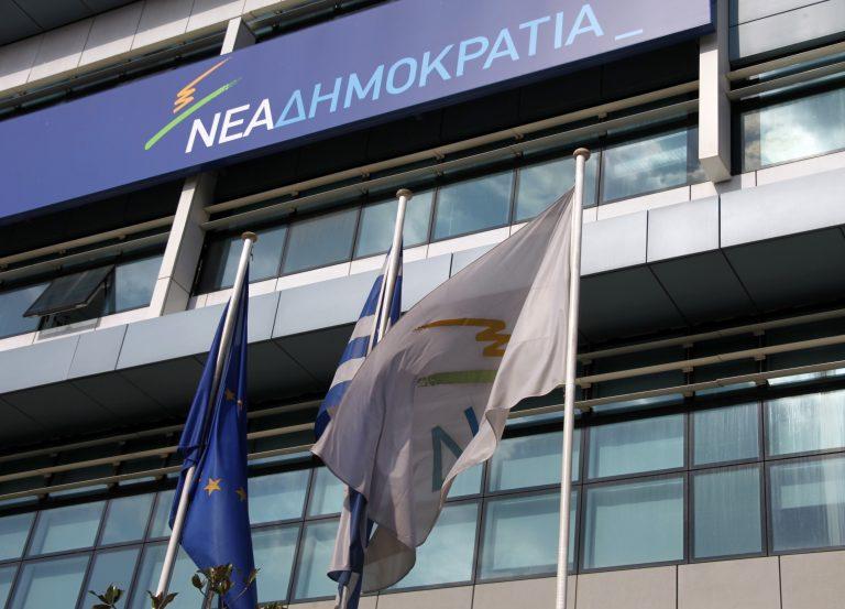 ΝΔ: «Ο Τσίπρας είναι ο αρχηγός της μιζέριας και της παρακμής» | Newsit.gr
