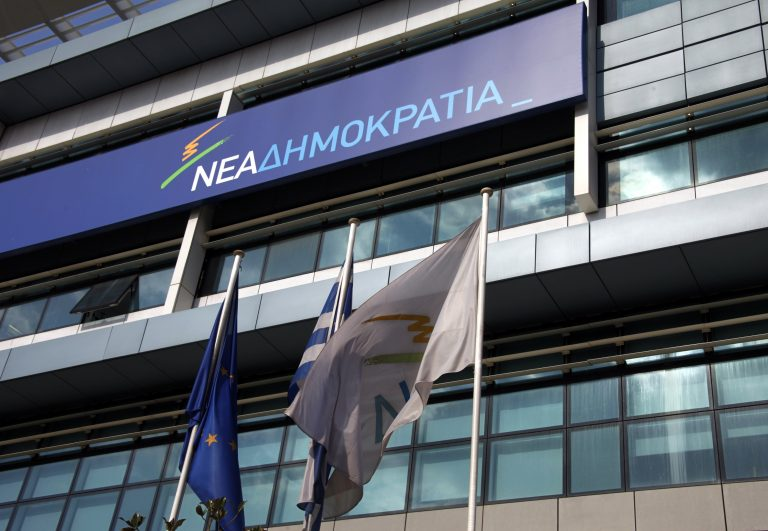Τα ψηφοδέλτια της ΝΔ – Που έγιναν αλλαγές | Newsit.gr