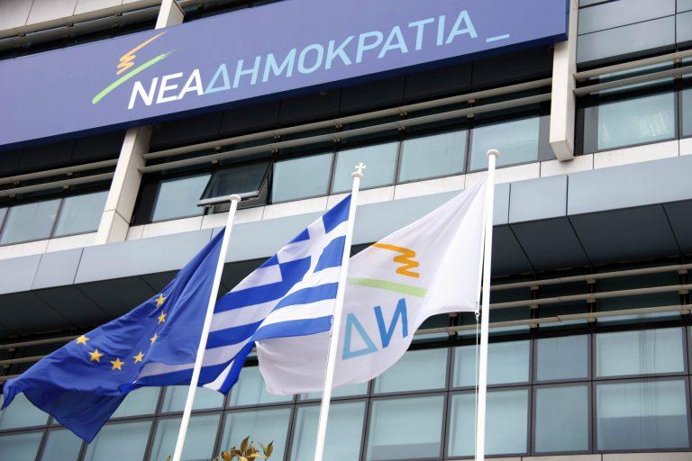 Και άλλος υποψήφιος των Ανεξάρτητων Ελλήνων προσχώρησε στη ΝΔ | Newsit.gr