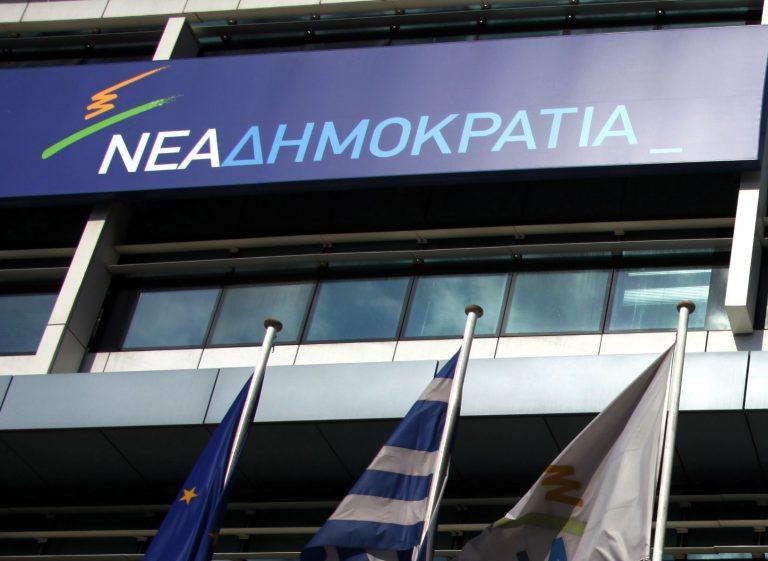 ΝΔ: Πολιτική απάτη οι εξαγγελίες Τσίπρα | Newsit.gr