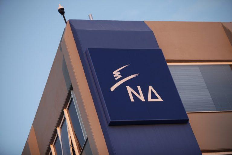 ΝΔ: Εκκωφαντική σιωπή της κυβέρνησης για την επίσκεψη Αρτεμίου στο Μαξίμου | Newsit.gr