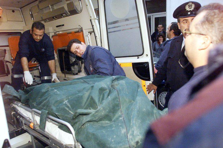 Βρέθηκε κρεμασμένος σε δέντρο στο Κολωνάκι | Newsit.gr