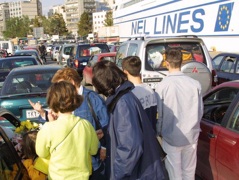 Κανονικά τελικά τα δρομολόγια της ΝΕL | Newsit.gr