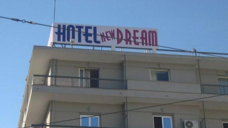 """Συνιδιοκτήτης σε «ροζ» ξενοδοχείο ο αρχηγός της """"Χρυσής Αυγής"""";   Newsit.gr"""