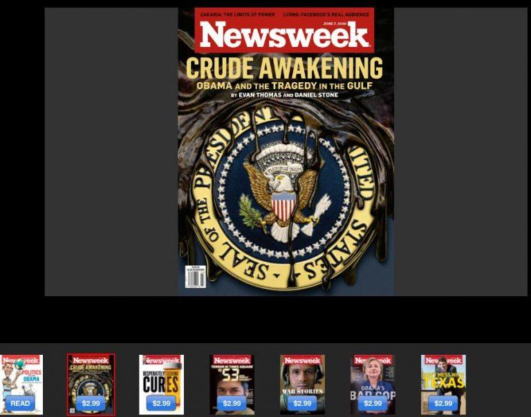 31 Δεκεμβρίου τέλος εποχής για το Newsweek | Newsit.gr