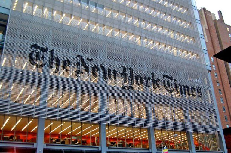 Τα αμερικανικά μέσα για τις οριακές σχέσεις της Ελλάδας με την τρόικα | Newsit.gr