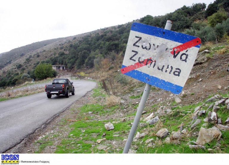 Ρέθυμνο: Αθώοι οι πρώην αξιωματικοί της ΕΛ.ΑΣ για την επιχείρηση στα Ζωνιανά το 2007 | Newsit.gr