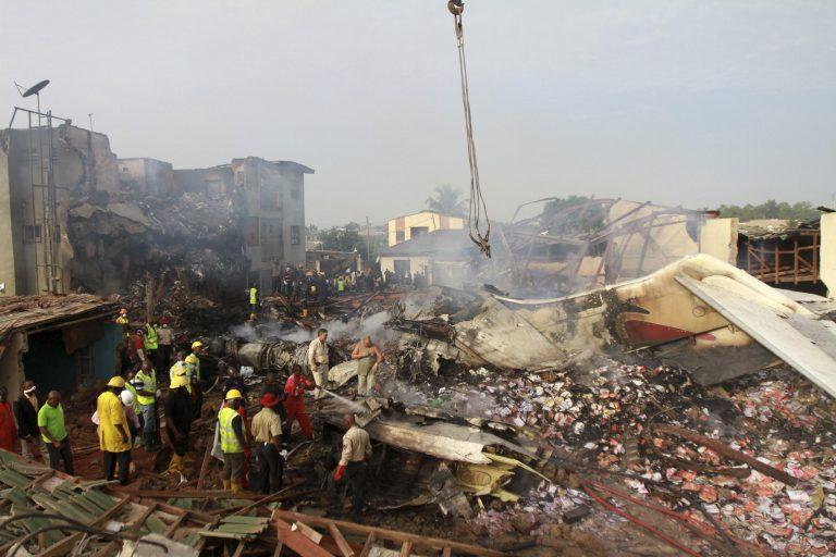 Βλάβη και στους 2 κινητήρες η αιτία της αεροπορικής τραγωδίας   Newsit.gr